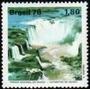 Brasil 78 Parque Nacional Do Iguaçu.novo.