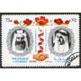 Sharjah Sello Usado Reyes De Los Emiratos Árabes Unidos 1972
