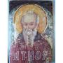 Athos Libro Laminas Arte Monastico En Frances Ingles Griego