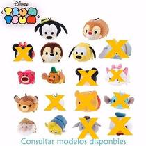 Muñecos Tsum Tsum Disney Peluche Original