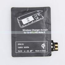 B Receptor Qi Para Carga Inalámbrica De Samsung Galaxy Note2