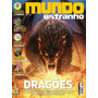 Revista Mundo Estranho # 179 = Dragões Abril 2016 Lacrada!