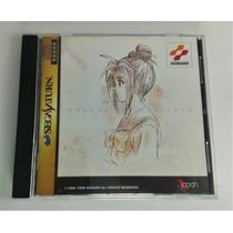 Orodori No Lovesong Sega Saturn Retromex Tcvg