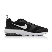 Zapatos Nike Air Max Siren Jordan Lebron Irving Kyrie Sb