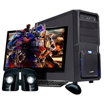 Pc Armada Intel I3 6ta | 4gb 1tb | Trabajo Y Diseño + Envio
