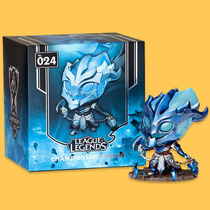 Thresh De Campeonato League Of Legends - Envio Gratis
