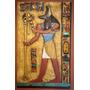 Cuadro Anubis Tallado En Relieve Medidas: 87 X 55 X 5 Cm