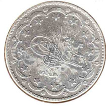 Moneda De Turquia De Plata Año Arabe 1293 Tamaño Grande