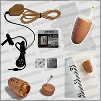 Frete Barato Micro Ponto Eletronico Escuta Espião Segurança