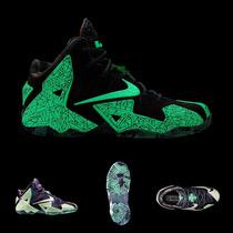 Zapatillas Nike Lebron 11 Gator King | All Stars Luminescent