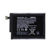 Bateria Pila Original 3500mah 3.7v Nokia Lumia 1320 Bv-4bwa