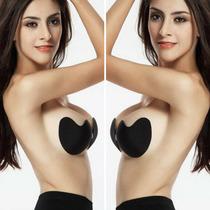 Sutiã Adesivo Invisível Para Usar Vestido Tule Transparente