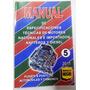 Libro @ Especificaciones Motores 5 De Negri