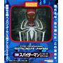 Good Smile The Amazing Spider-man Hero