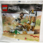 Lego 20017 - Prince Of Persia - The Sands Of Time