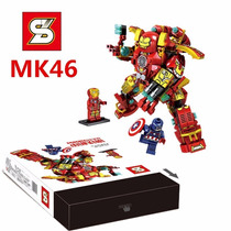 Lego Armadura Hulk Buster Boneco Homem De Ferro Mk46 Br38