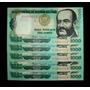 Colección 5 Billetes 1000 Soles De Oro 1981 - En Serie Unc