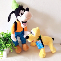 Pluto E Pateta Pelucia Kit Musical