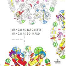 Mandalas Japoneses - Sergio Guinot / Ilus Books