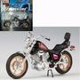 Moto Yamaha Virago Xv1000 1/18 De 13 Cm. Nueva, Colección Ok