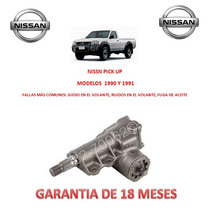 Caja Sinfin Direccion Mecanica Nissan Pick Up 1990