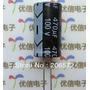 Condensador Electrolitico 470uf 100v