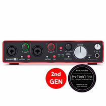 Focusrite Scarlett 2i4 . Interface De Áudio Usb . Loja . Pro