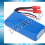 Bateria Drone Syma X8 7.4v 2000mah Repuesto Dron Serie X8g<br><strong class='ch-price reputation-tooltip-price'>US$ 23<sup>99</sup></strong>