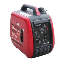 Generador De Energía 2000w Portátil 51db Motor Yamaha Mz80