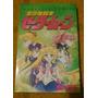 Sailor Moon Manga Y Poster Bambu Originales Japoneses