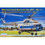 Eastern Express 14500 - Helicoptero Civil Mi-8mt - Esc 1/144