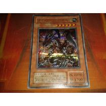 Des Volstgalph Game Boy Duel Monsters S6 Secret Paralel 2001