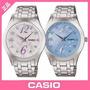 Relógio Casio Feminino Prata Super Lindo E Super Barato!
