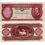 Billete De Hungriia De 100 Forint Año 1989 Sin Circular
