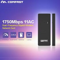 Adaptador Wifi 1750mbps Banda Dual Receptor Wifi Usb