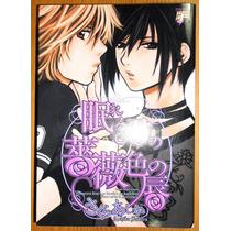 Manga Yaoi Como Nuevo (sakura Ashika)