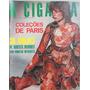 B2205 A Cigarra Mar 1971 Com Suplemento De 36 Moldes Em Per