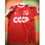Camiseta Urss Unión Sovietica Retro Cccp 1982