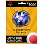 Psn Card 1000 Yen Japon Para Cuenta Japonesa Ps4 Ps3 Psvita
