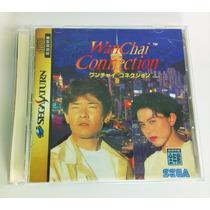 Wanchai Connection Sega Saturn Retromex Tcvg