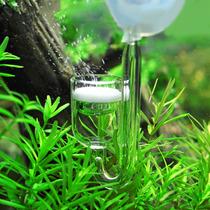 Difusor De Co2 De Vidro Para Aquários Plantados.