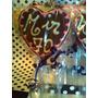 Personalizados Chupetines Paletas, Candy Bar, Mesa Dulce
