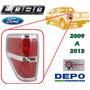 09-13 Ford Lobo Calavera Trasera Lado Izquierdo Marca Depo