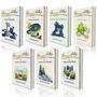 Coleção Harry Potter 7 Livros Lacrados Novo E Lacrado!!