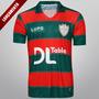 Camisa Portuguesa De Desportos 2014 - Lupo - Uniforme I