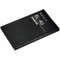 Pila Bateria Nokia Bl-4u 1500 Mah 3.7 -5530 C5 E75 3120 5250