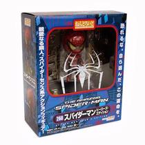 Good Smile Nendoroid The Amazing Spiderman Hero