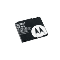 Bateria Para Celular Motorola Bc60 Compatible Z6 L7 L79 V3i