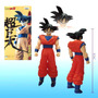 Dragon Ball Z - Marca Bampresto - Tamaño 36 Cm - 3 Modelos.