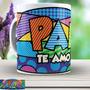 Caneca Pai Te Amo - Xicara De Porcelana 709